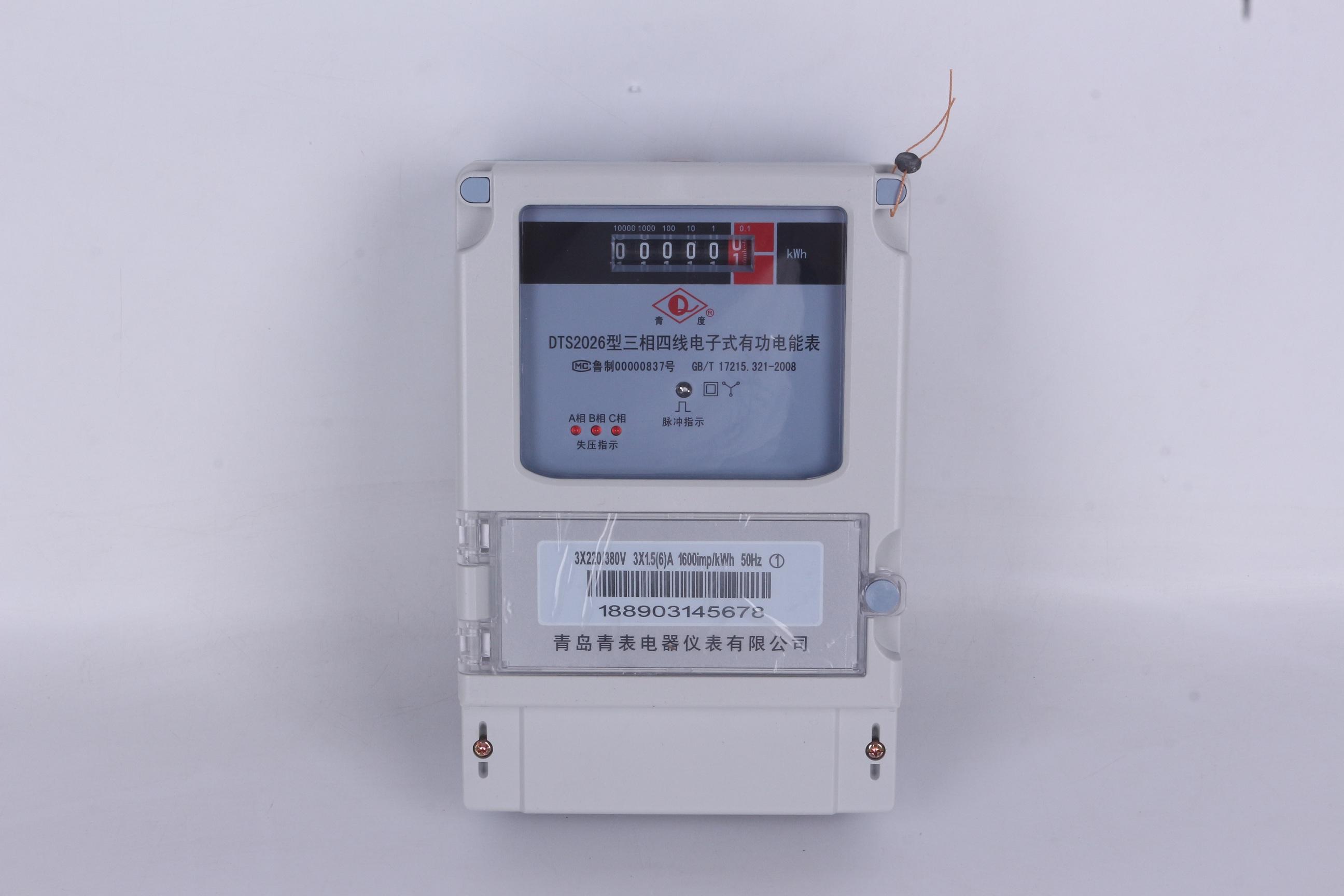 三相四线电子式电能表DTS2026