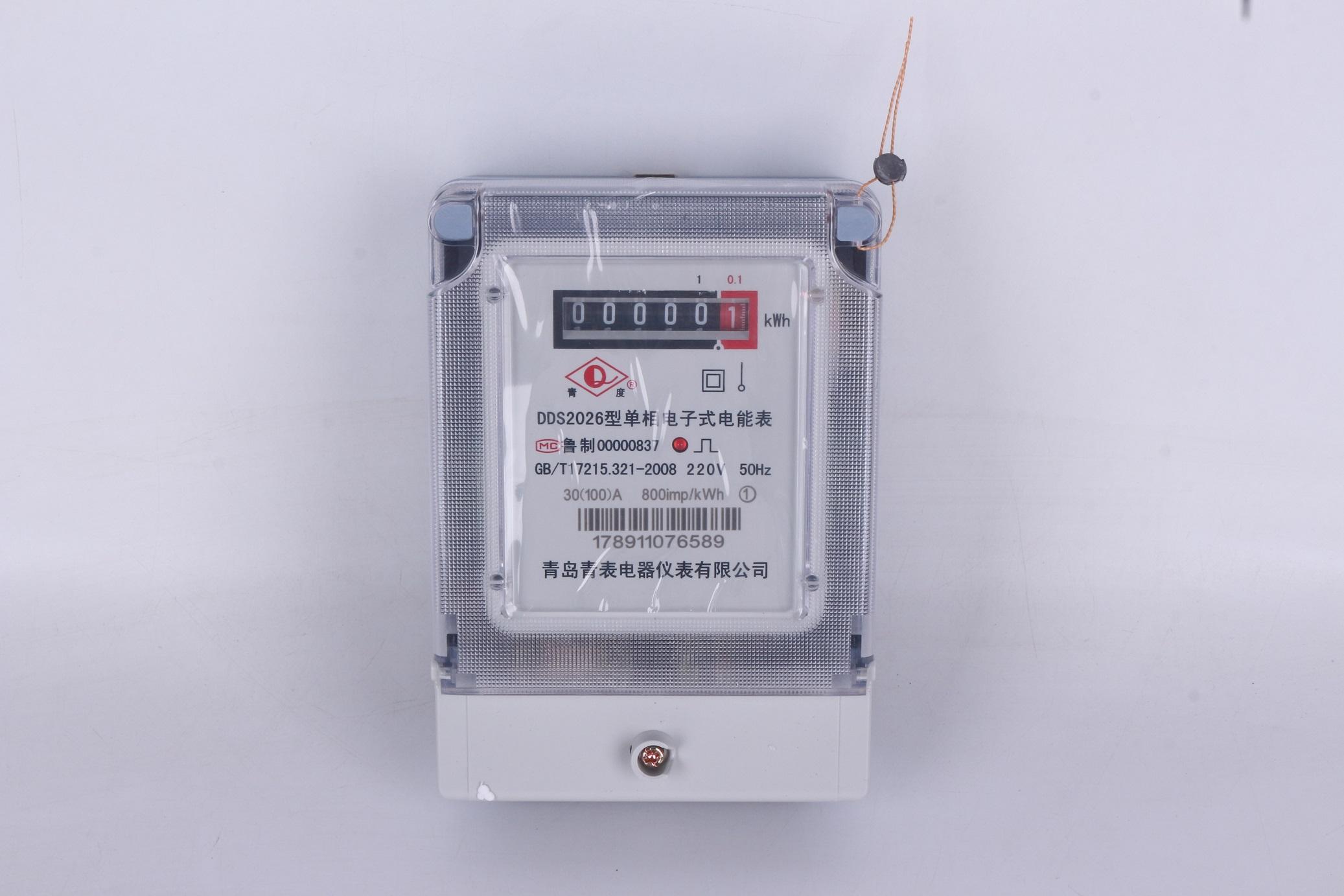 普通单相电子式电能表(长寿命)DDS2026