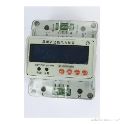 单相多费率导轨式电能表DDSD2026-N