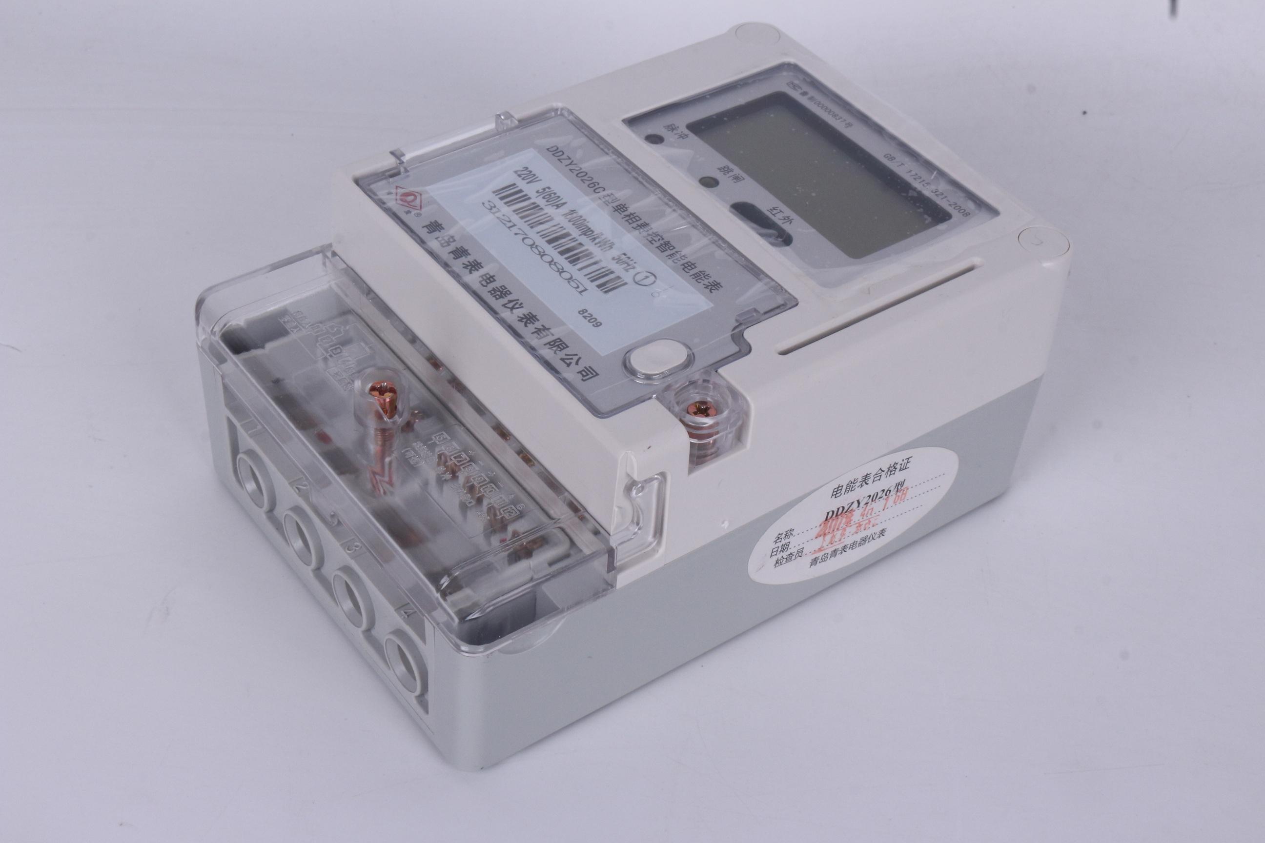 国网单相智能电能表,DDZY2026C 型多功能预付费电表