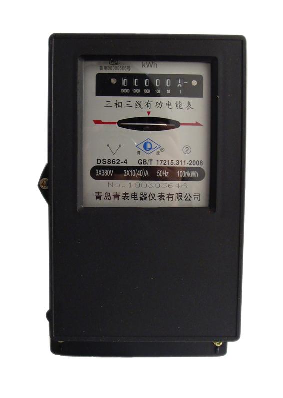 三相三线有功电能表DS862-4