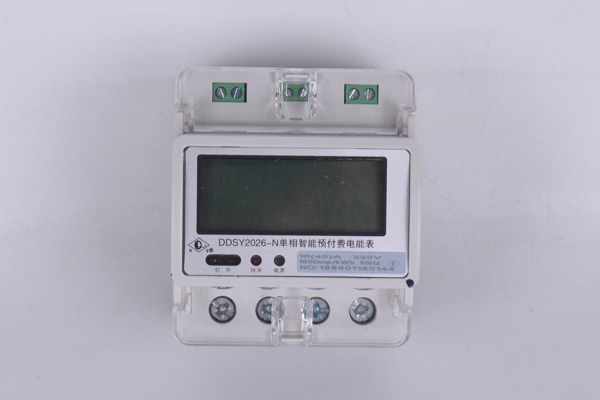 单相多功能导轨式电能表DDSD2026-N