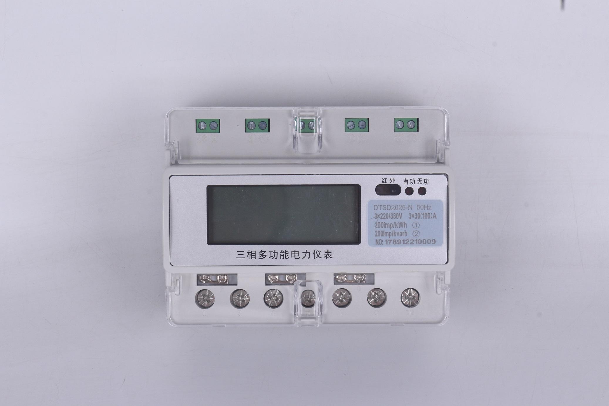 三相多功能导轨式电能计量表DTSD2026-N